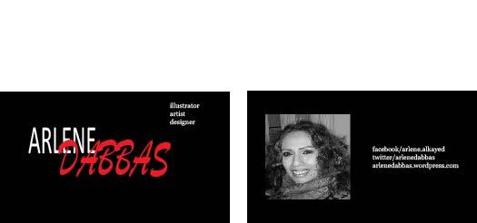 ArleneDabbasCards2016